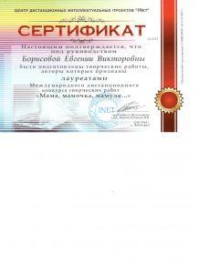 sertifikat-4-001
