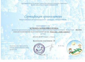 10-sertifikat-001