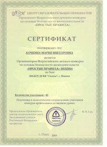 12-sertifikat-002